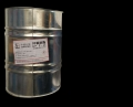 巴陵石化 環氧樹脂 固態液態 全國秒發