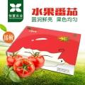 陜西怡萱農業綠色食品大棚生長普羅旺斯大西紅柿12枚4斤