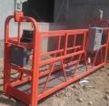 甘肅蘭州吊籃維修和甘南吊籃配件