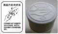 提供藥瓶做ISO 8317測試