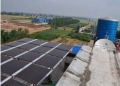 敬老院太陽能熱水工程項目