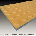 河南陶瓷盲道眾光高品質產品鋪貼區域