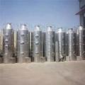 临沂工业废气吸收塔批发活性炭环保处理箱