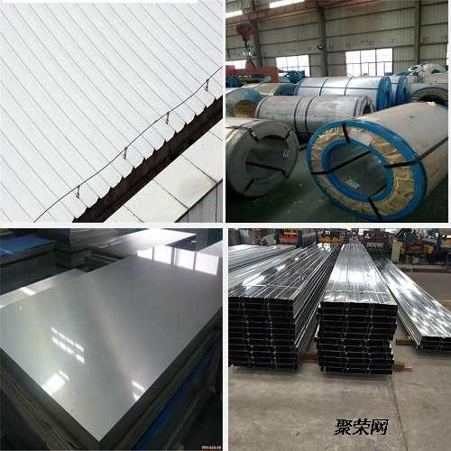 就目前工程中常用的轻钢结构楼盖,主要有以下四种形式: 轻装,轻卸