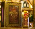 回收50年茅臺酒瓶盒子禮盒