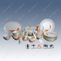 景德鎮陶瓷餐具廠家 加圖案餐具定制