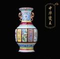 張孝西中華瓷王瓷瓶景德鎮古瓷研究博物館出品