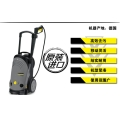 HD511P-洗消架-消毒消洗機