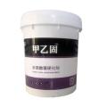 混凝土密封固化劑的特點