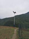 湖南 太阳能景观灯 太阳能庭院灯 湘潭太阳能led路灯