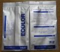 昆明防靜電鋁箔袋信譽可靠的廠家