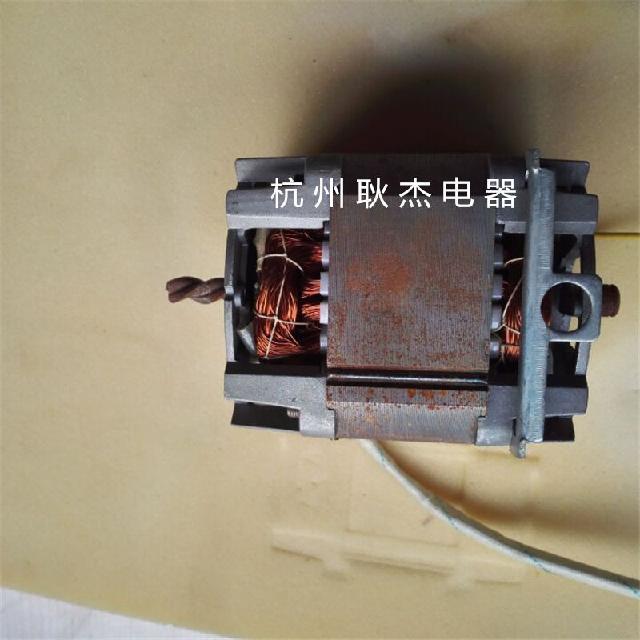 碎纸机,粉碎机电机,破碎机电机      擦鞋机电机 风幕机电机 排风扇
