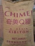 K(Q)胶PB-5910台湾奇美K树脂推荐代理商