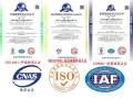 汕头去哪申报ISO质量体系