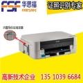二三代身份證復印機一鍵雙面自動完成復印易操作