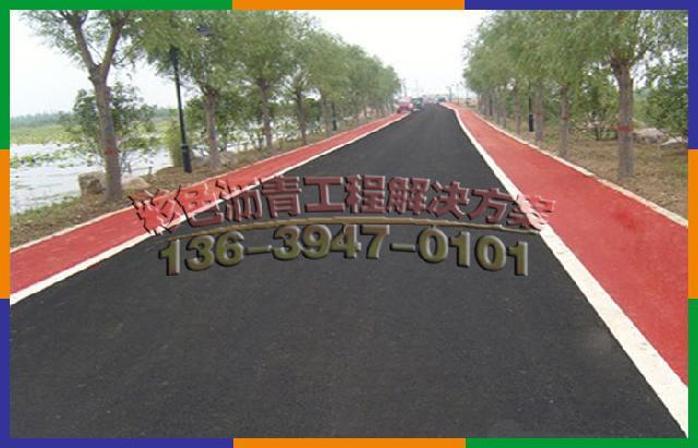 度假区域彩色沥青路面自行车道设计是超越平常模式,提高区域层次的有