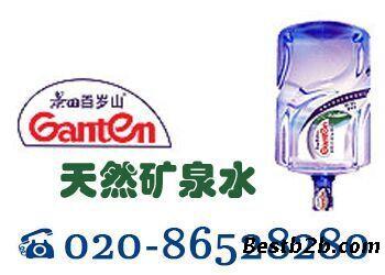 北京路口景田百岁山桶装水订水电话