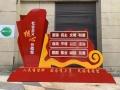 北京海淀區加工制作不銹鋼鐵藝標識定做
