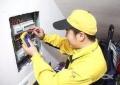 太原電工維修電路跳閘故障插座沒電安裝燈具