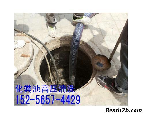 繁华逸城马桶疏通马桶维修繁华大道疏通厨房管道合肥