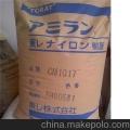 耐熱PA6 日本東麗CM1016G