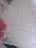 安遠臍橙種植搭建防蟲網預防黃龍病抗曬耐用超結實好用網