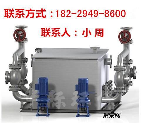 当污水箱里面水位达到预先设定启泵的水位时,污水泵就启动将污水箱