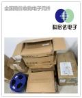 臺州電子呆料回收公司 收購松下開關