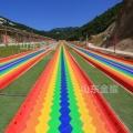 多彩的夢幻 旱雪彩虹滑道旱地七彩滑道 七彩滑道設計