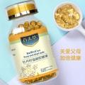 牡丹籽油凝膠糖果代加工廠 牡丹籽油凝膠糖果一件代發