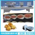 供應BG-2泡殼盒裝蛋黃酥自動封口機