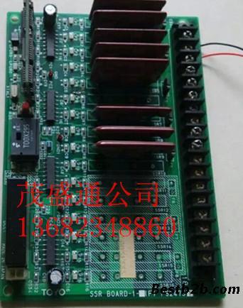 橡胶行业电路板维修范围