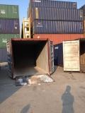 上海浦东到海口船运门到门大柜价格
