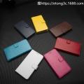 廠家供應多功能手機皮套 翻蓋手機殼 可定制手機保護套
