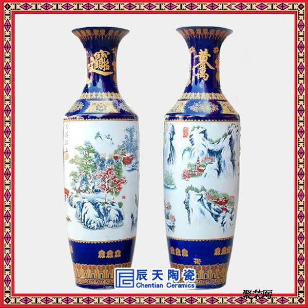 供应大花瓶加字,一米六大花瓶,大花瓶图片,玫瑰纹大花瓶