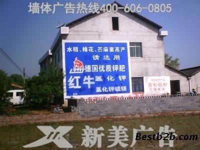 湖南株洲手绘墙体广告,墙体广告设计,户外墙面广告