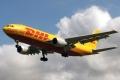 昆山DHL快递 昆山DHL国际快递服务网点 DHL中外运