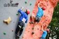 山东卧童直销成人攀岩攀爬墙户外攀岩墙大型户外拓展游乐