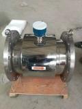 LXE系列電磁水表,供水流量計