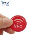 供應融智興NFC滴膠標簽
