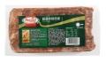 安陽出售全自動真空包裝機大型真空包裝機地道腸培根肉