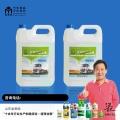 江苏连云港车用尿素设备加盟送技术