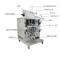 MN-T202迷你立式面膜灌裝機 面膜自動包裝機
