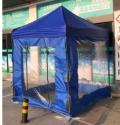 抗風防雨西安四角帳篷