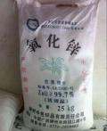 朔州回收萜烯樹脂收購樹脂