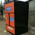 鸡西市 废气处理设备 宝利丰光氧催化设备