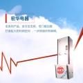 北京大容量商用开水器哪家好£¿宏华电器产?#21857;?#24744;放心满意¡£