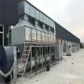 廠家直銷制造業產生甲苯,乙醇等廢氣處理設備 2019