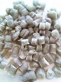 金葱板挤压板用无机金葱粉母粒
