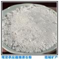塑料級滑石粉生產過程 填充電線電纜滑石粉作用
